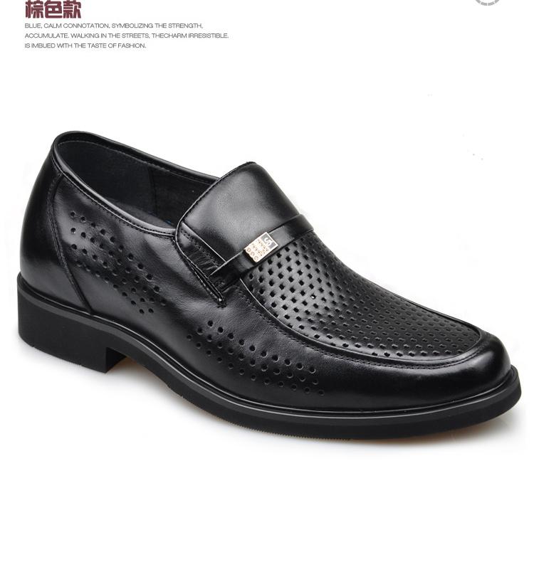 jingang男士内增高鞋 男式内增高皮鞋