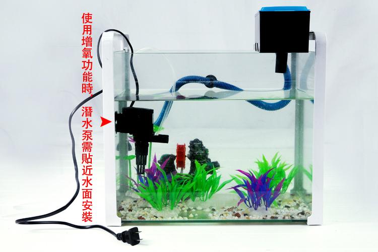 日胜 鱼缸过滤 潜水泵增氧泵氧气泵多功能三合一过滤器 rs-288a-15w图片