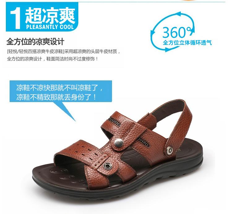 时尚潮流两用清凉真皮沙滩鞋男凉鞋