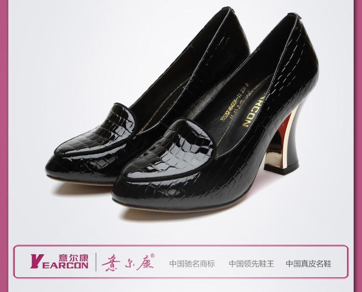 意尔康真皮高跟漆皮时装时尚女单鞋3552ce46495w