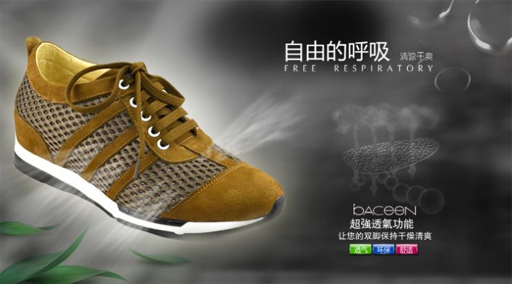 凉鞋韩版运动休闲鞋正品很皮潮鞋透气镂空网鞋内增高