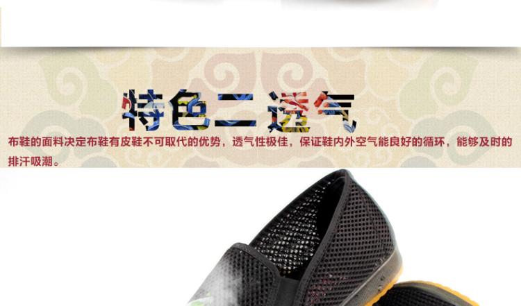 2014年新款网鞋