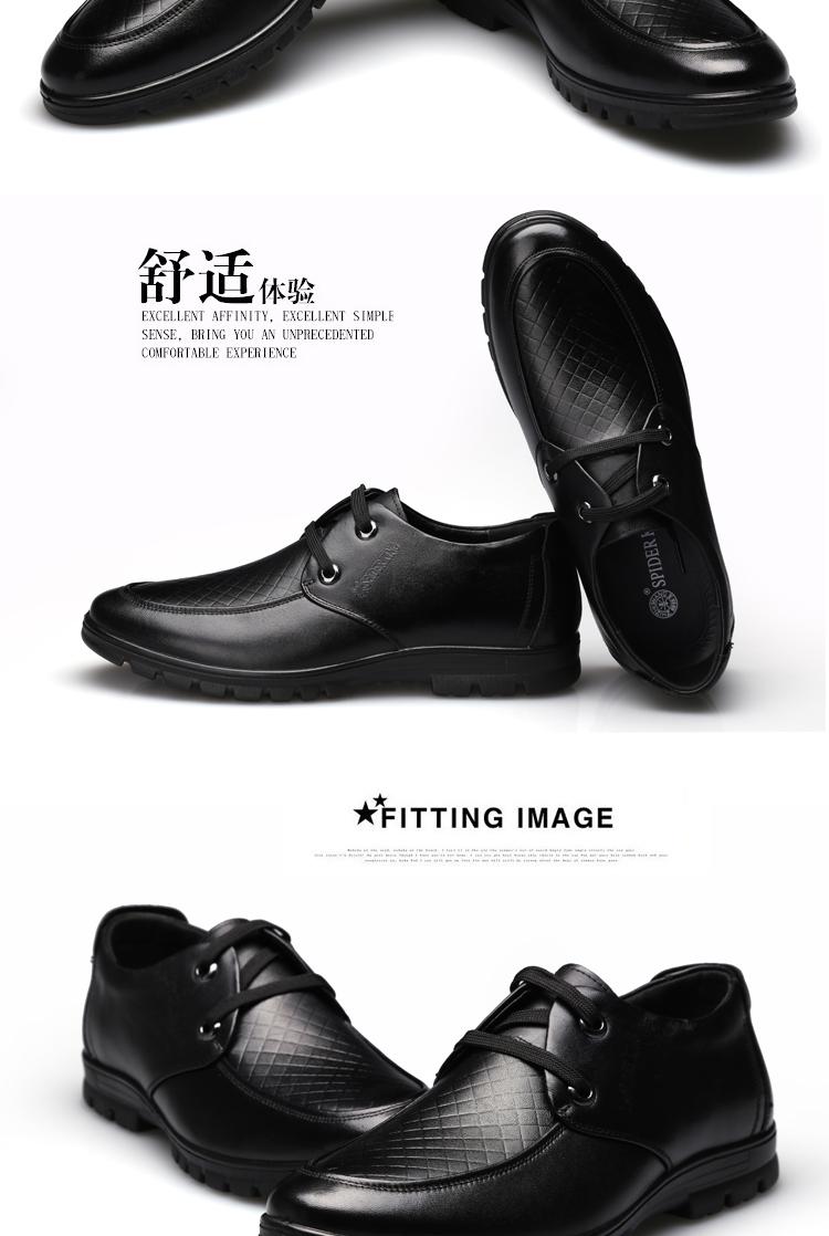 闲鞋面格纹压花英伦范皮鞋