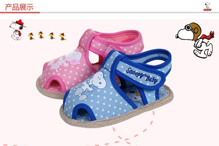 Y男女儿童宝宝学步鞋 N81710 粉色 13