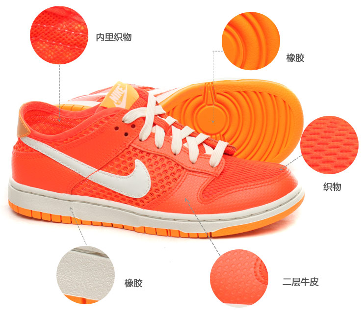 dunk系列女款板鞋运动鞋