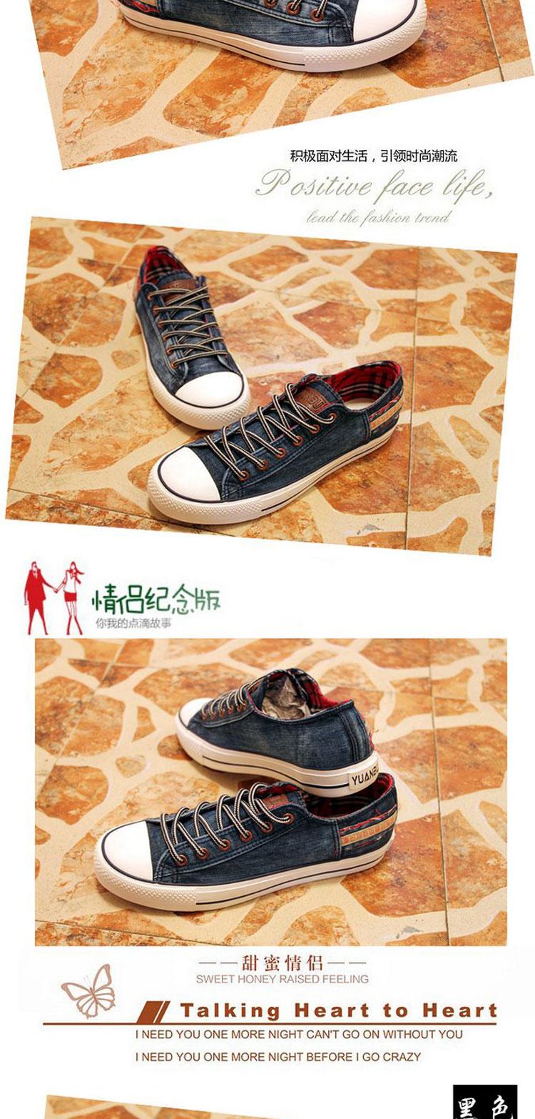 2014新款韩版男式休闲鞋