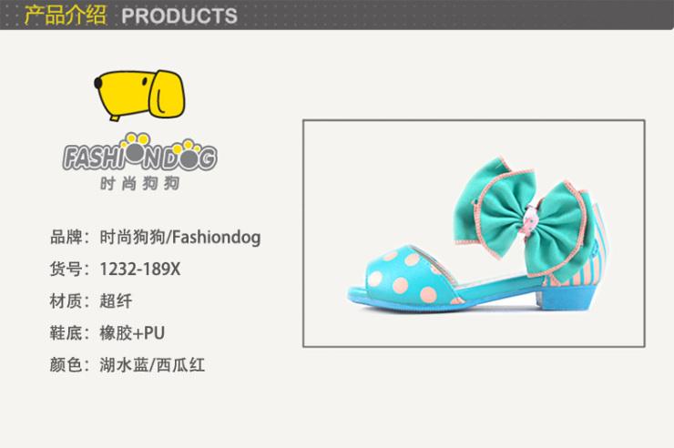 时尚狗狗可爱蝴蝶结夏季公主凉鞋大小儿童女童鞋1232