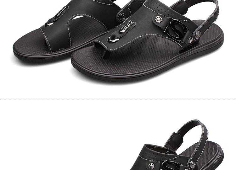 鞋男时尚大码凉拖鞋