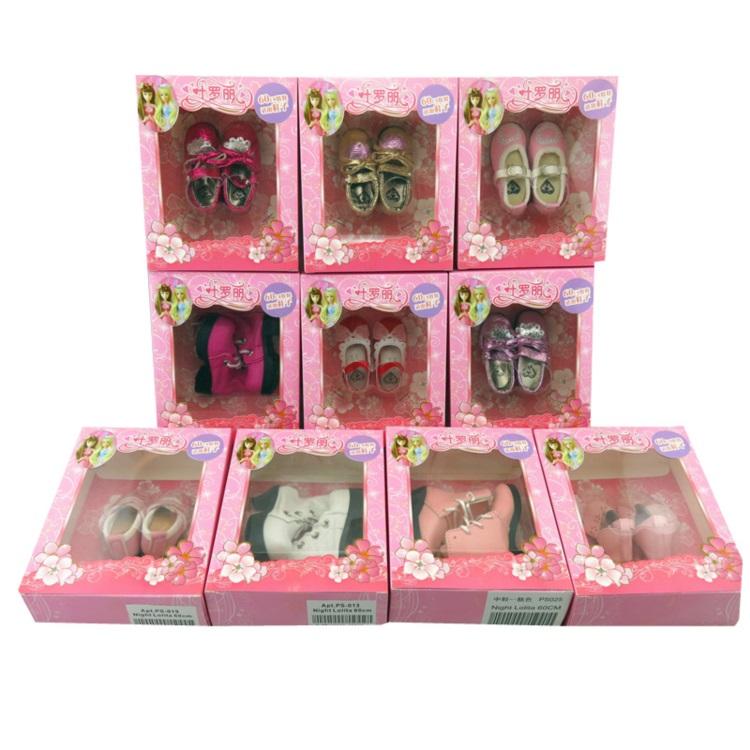 叶罗丽夜萝莉bjd娃娃的鞋子 换装化妆改装娃娃 换装鞋子不含娃娃 儿童图片