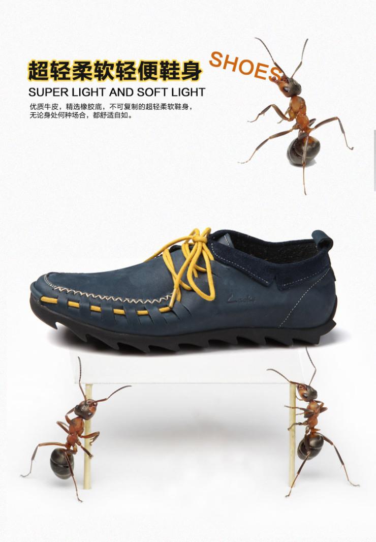 正品透气皮鞋男士韩版潮流休闲鞋春款英伦潮