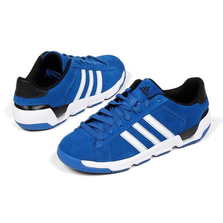 adidas阿迪达斯13年夏季男式篮球鞋-g65946