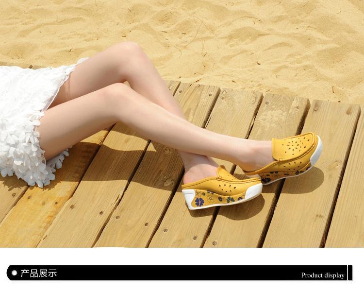 厚底坡跟女拖鞋
