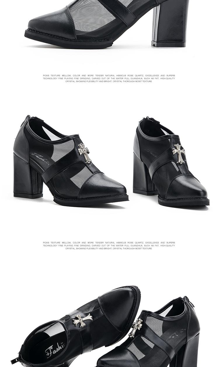 春秋新款女鞋粗跟单鞋镂空网鞋中跟低帮鞋
