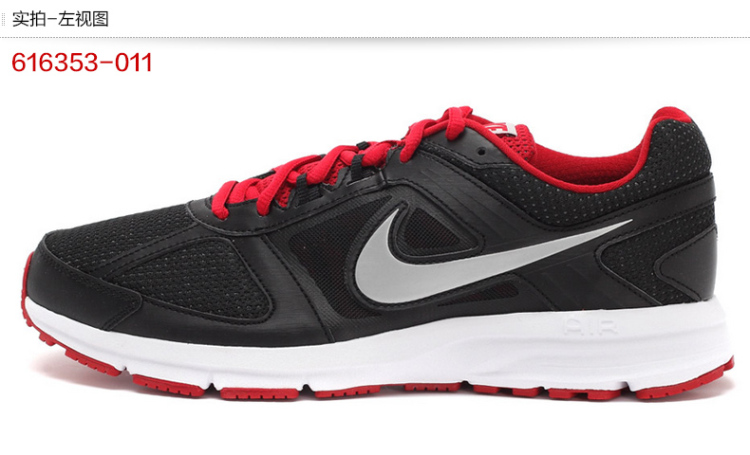 nike耐克 男鞋 跑步鞋