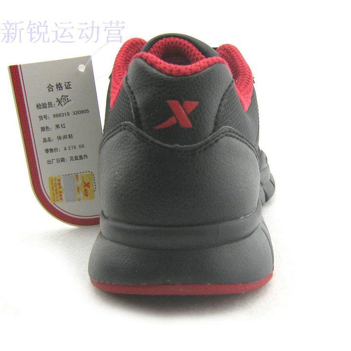 特步/xtep 正品 2012秋季男鞋男式运动鞋休闲鞋板鞋