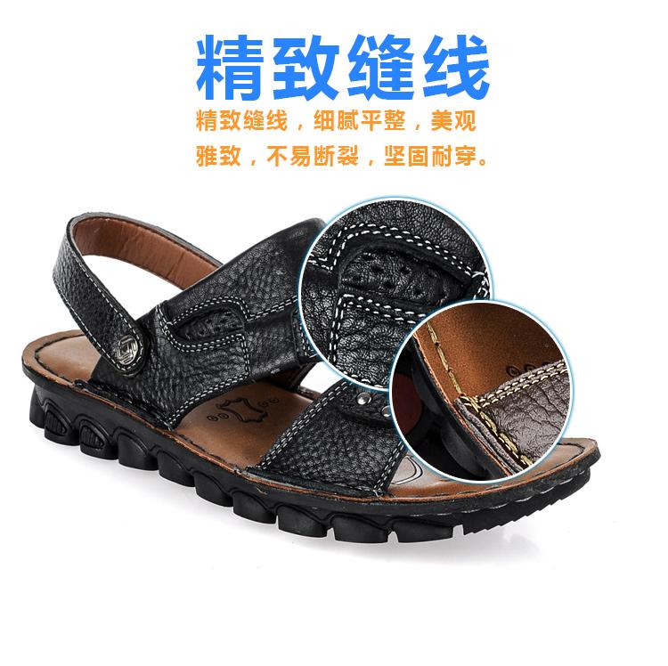 本诗beivesor2014年新款夏季真皮男凉鞋透气沙滩鞋