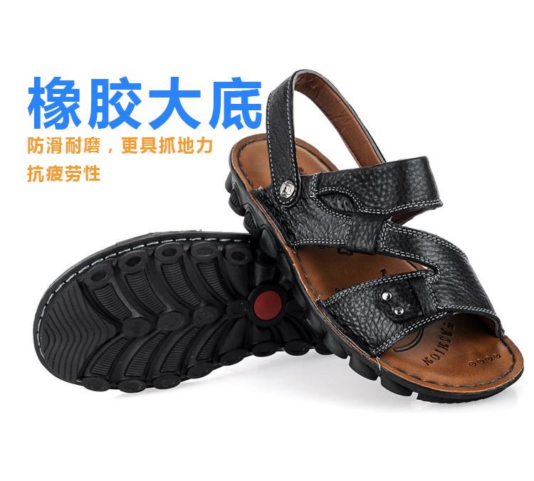 本诗beivesor2014年新款夏季真皮男凉鞋透气沙滩鞋男