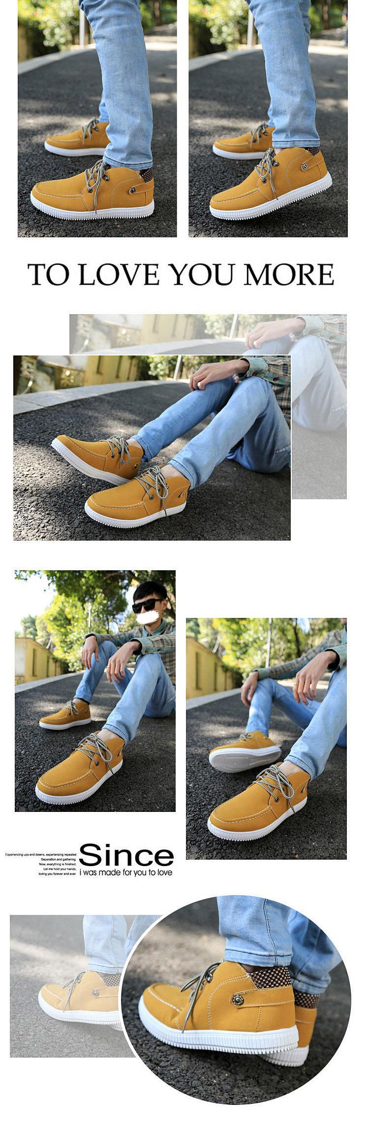 个性潮男时尚休闲鞋