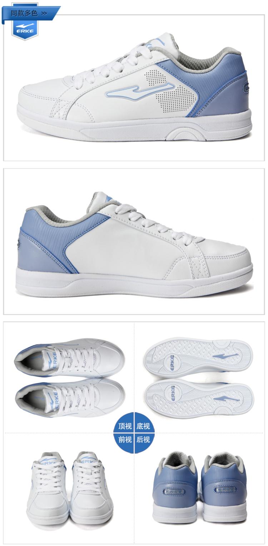鞋2014夏季新款女休闲网球运动鞋时尚韩版潮滑板鞋