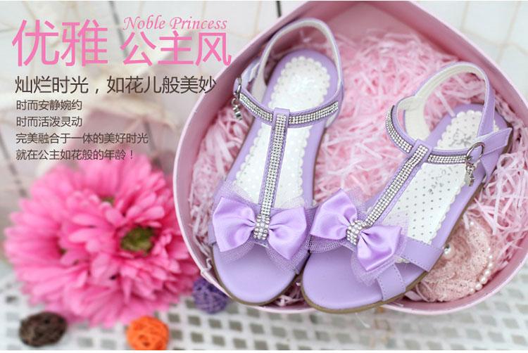 鞋女童2014夏季韩版公主鞋凉鞋女大童儿童凉鞋4b5008