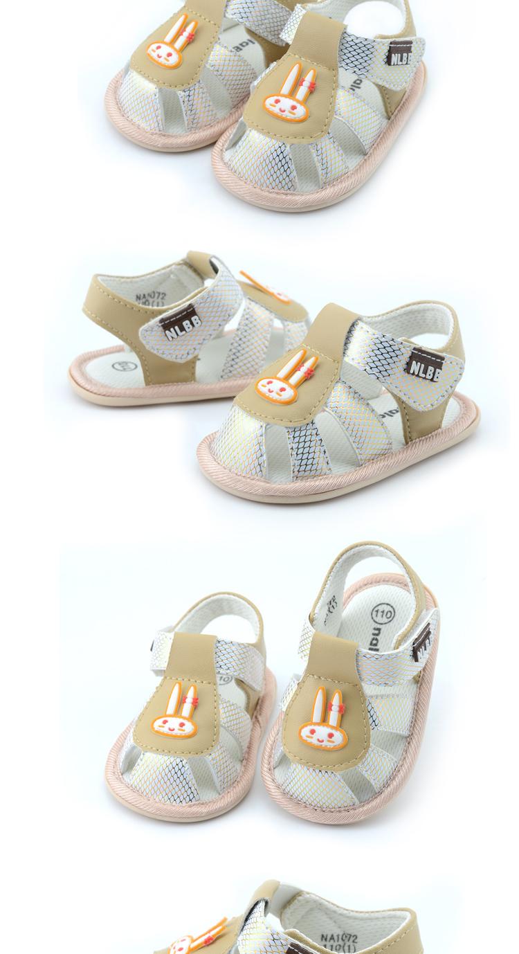 萌小兔logo软底宝宝凉鞋