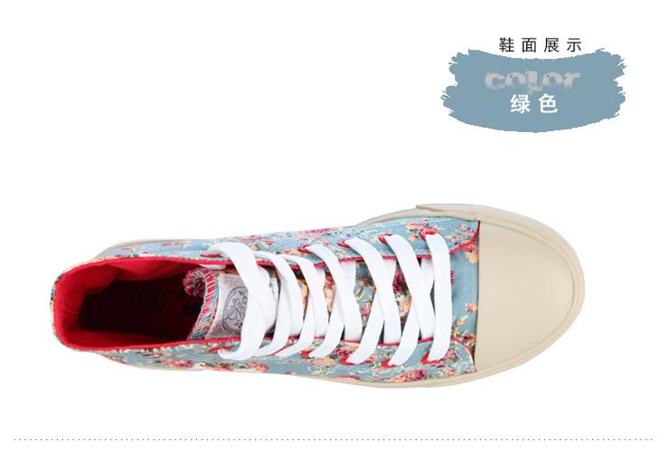 女款韩版甜美复古小碎花高帮女帆布鞋时尚休闲