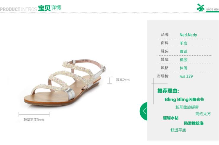 夏款平底s型粘钻绑带舒适平底女凉鞋63n3533