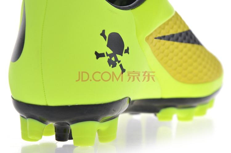 ag 毒蜂足球鞋