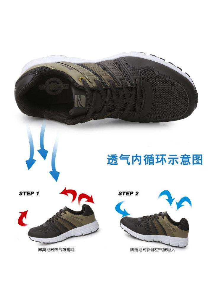 左丹狼 2012新款防滑耐磨跑步鞋日常运动鞋休闲男鞋z
