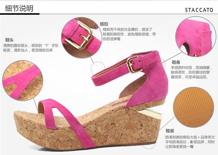 staccato/思加图2013夏季桃红色羊绒面皮女皮凉鞋9f