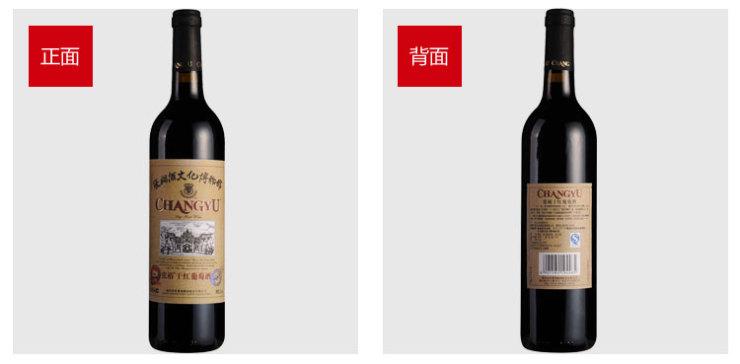 中国张裕馆藏干红葡萄酒 价格\/中国张裕馆藏干