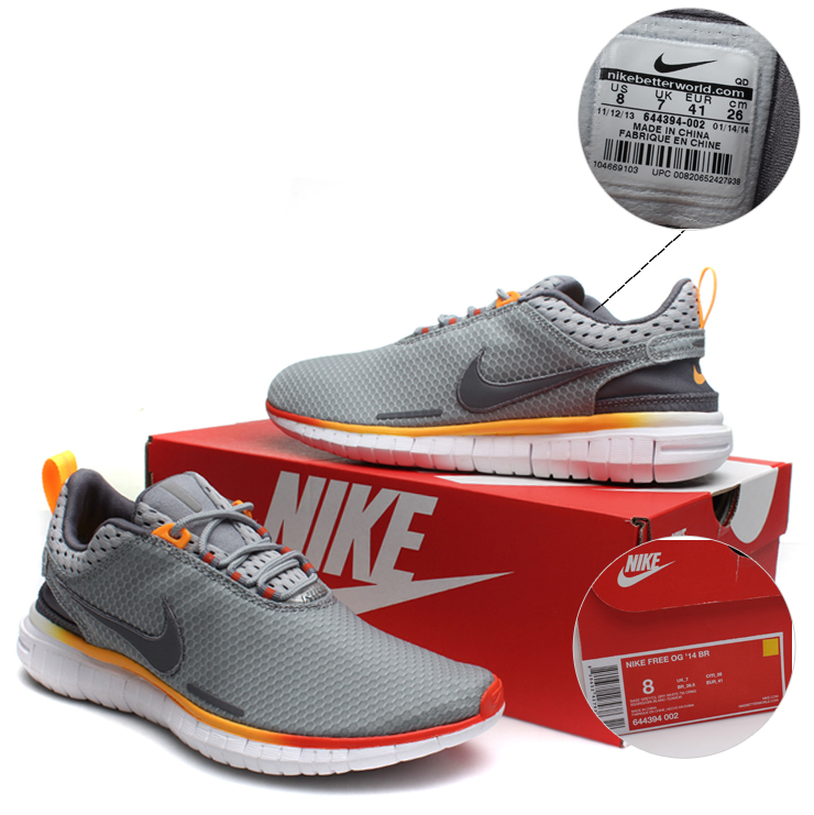 耐克nike2014新款男鞋休闲鞋运动鞋运动生活644394