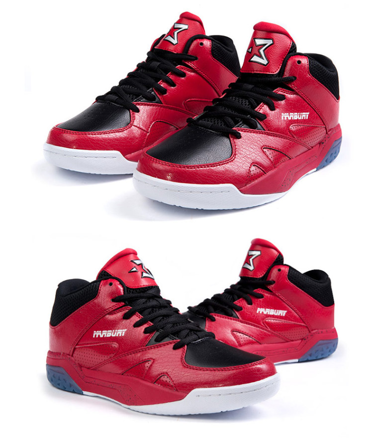 货到付款361度正品2014春季新款男鞋时尚运动鞋耐磨