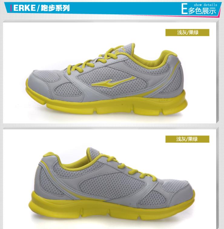 2013年夏季新品跑步运动
