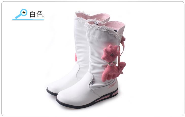 富罗迷女童鞋女童真皮靴子冬款2012新款韩版可爱小熊