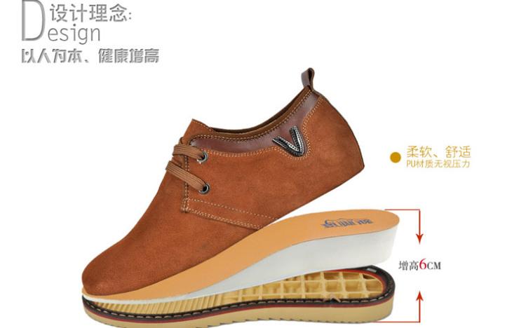 磨砂透气夏季增高鞋男式