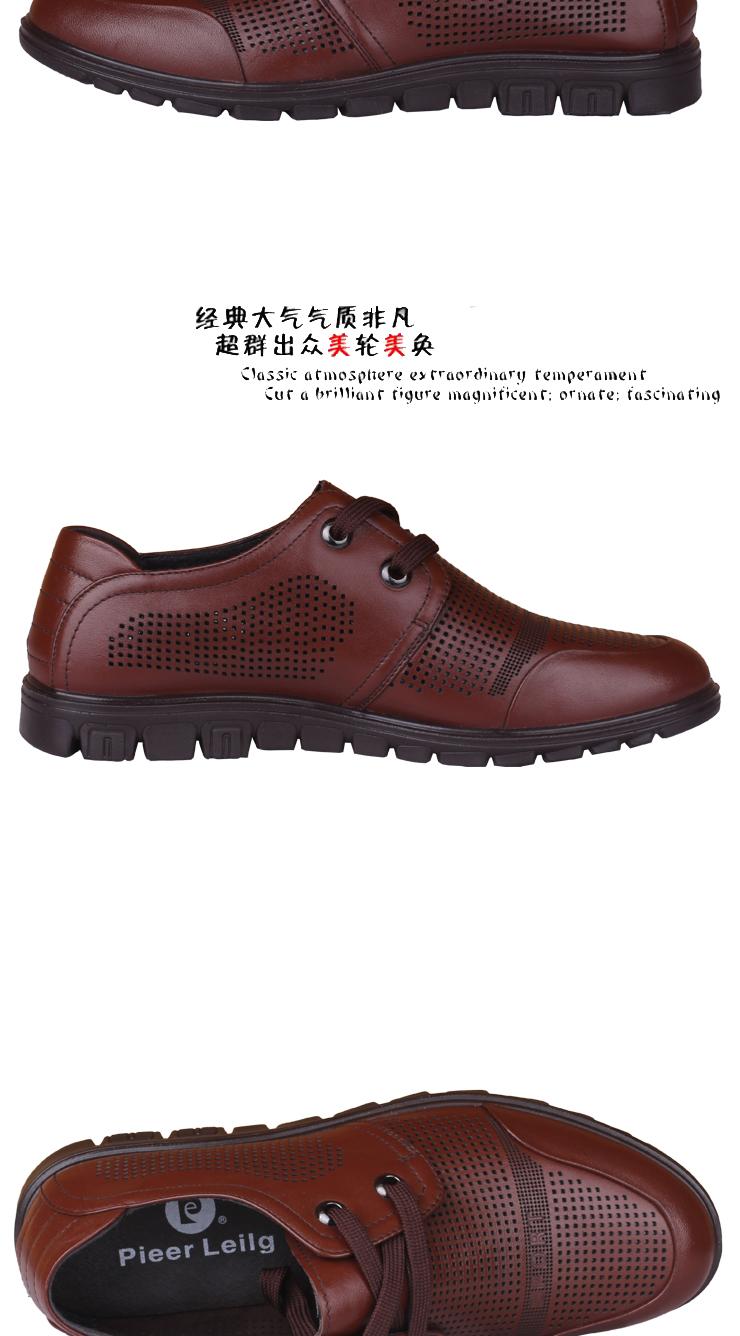 男式潮流时尚凉鞋92305