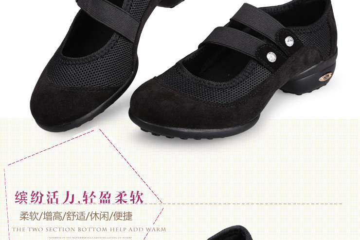网面跳舞鞋广场舞鞋子