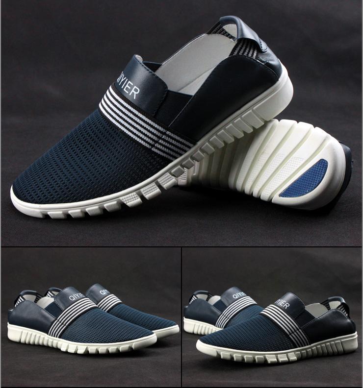 韩版时尚英伦男鞋
