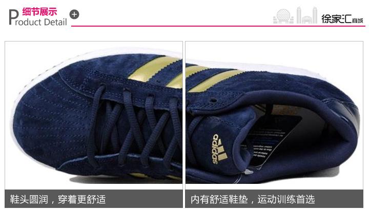 adidas 夏季新款男子中邦篮球鞋