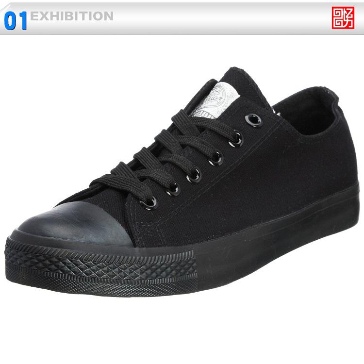 上海回力鞋 男女款女鞋男鞋运动鞋帆布鞋跑步鞋休闲