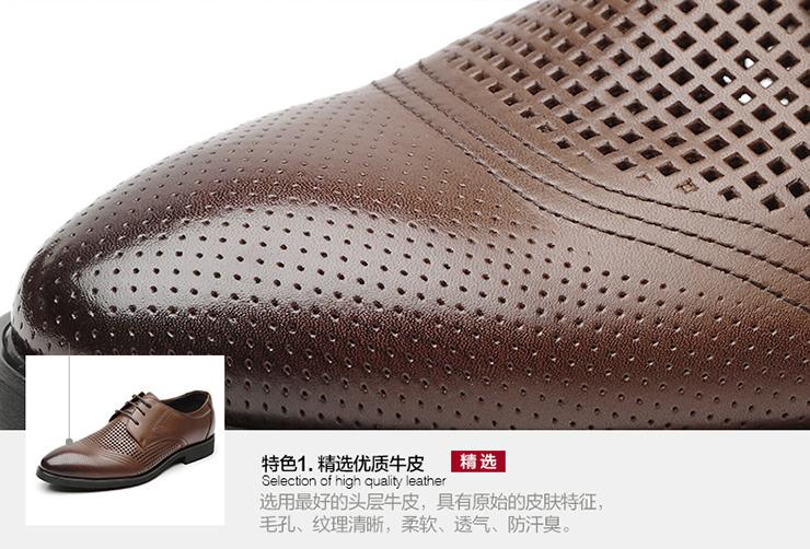 意尔康凉鞋2014新款真皮商务正装系带男凉皮鞋s301