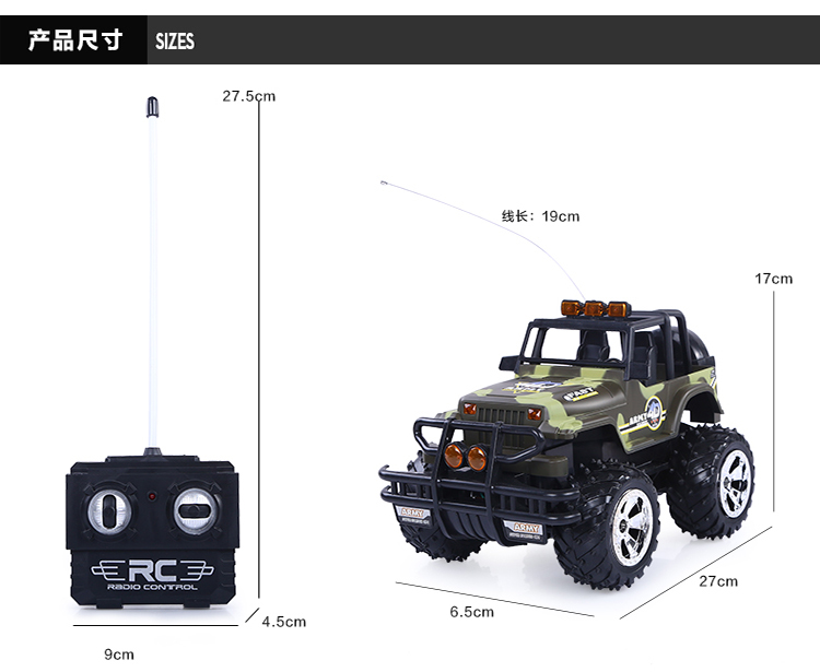 方向盘遥控汽车儿童玩具车越野车