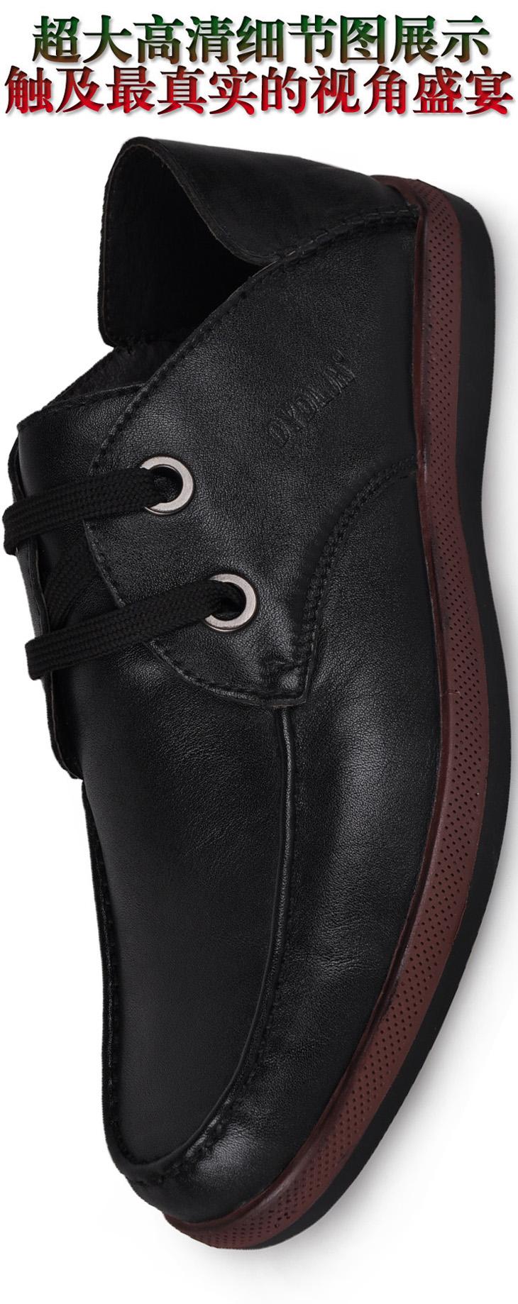 韩版时尚商务皮鞋