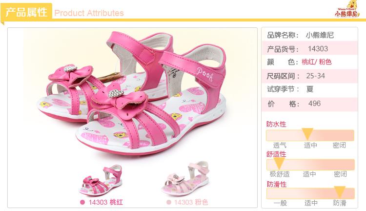 芭比barbie儿童鞋2014新夏款