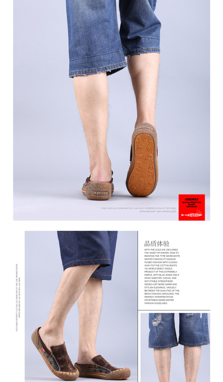 奇2013夏季休闲男士半拖鞋