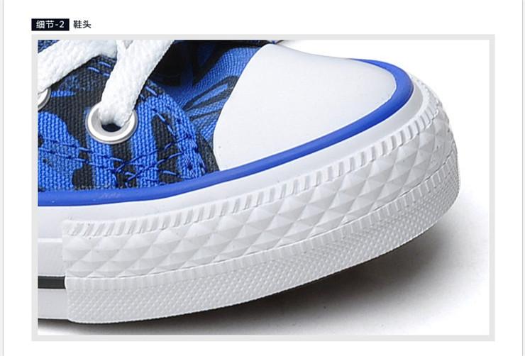 拼接套脚帆布鞋