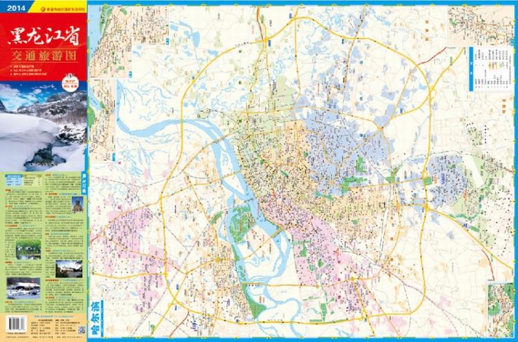 哈尔滨市地图高清版