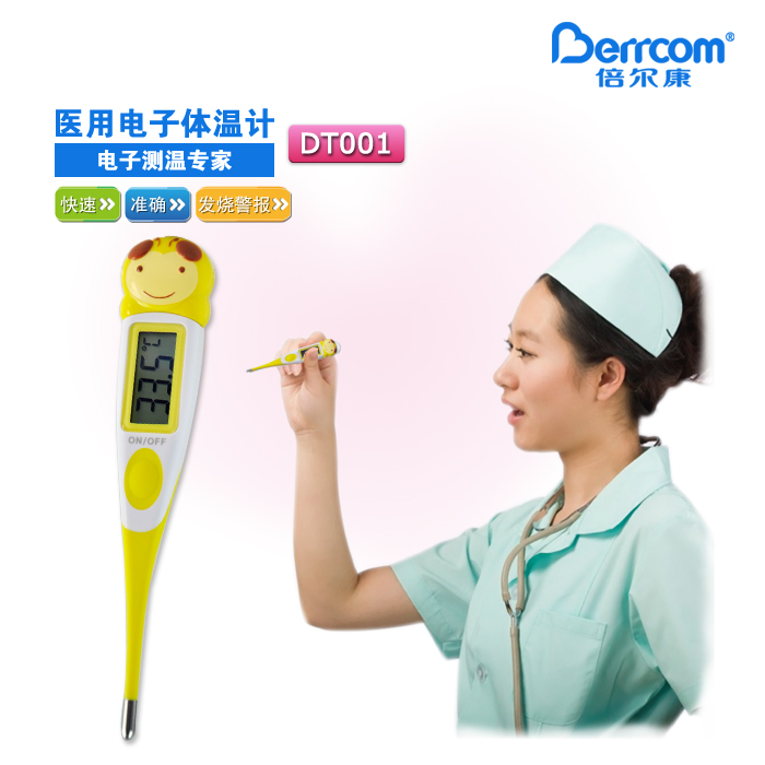 Times Erkang Berrcom soft-touch electronic thermometer DT001 head (Bee Kids) Baby Thermometer