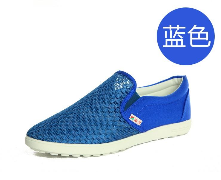 13夏季新品回力鞋